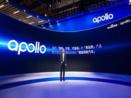 2021下半年百度Apollo自动驾驶将迎来量产高峰,预计每月一款新车上市