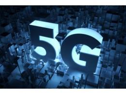 我国建成全球规模最大的 5G 移动网络,终端连接数达 2.6 亿