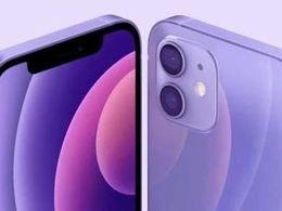 紫色iPhone12来袭!AirTag终降临,iMac、iPad Pro搭载M1芯片闪亮登场