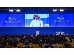 SABIC出席2021博鳌亚洲论坛: 迈向团结、包容且可持续发展的未来