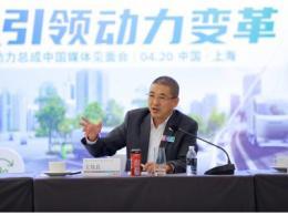 """博世动力总成助力中国汽车产业实现""""30·60目标"""""""
