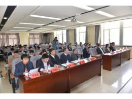 普发真空携手东北大学深化战略合作  助推中国真空技术与人才发展