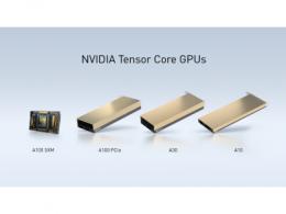 NVIDIA刷新AI推理纪录,推出面向企业级服务器的A30和A10 GPU
