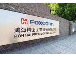 鸿海董事长刘扬伟:LG与麦格纳合作代工Apple Car只是谣言