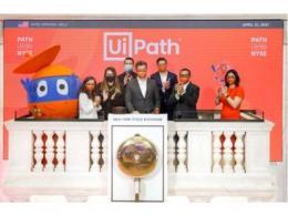 UiPath公司声明