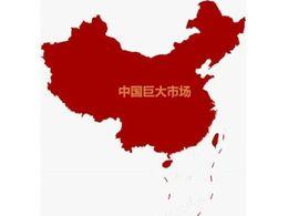 用数据说话,看中国集成电路产业谁领风骚