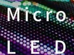 Micro LED eLux优化其流体组装工艺制作出12.3吋显示,良率达99.987%