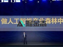 首发丨海康威视总裁胡扬忠:海康 20 年,「一棵树」的成长与坚守