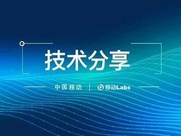 DPDK技术栈在电信云中的最佳实践(2)