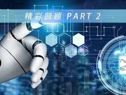 芯片成品制造的创新机会与发展趋势(二)