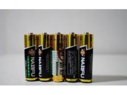 废旧电池怎么处理 废旧电池的危害以及处理方法