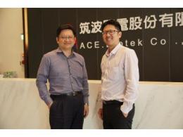 筑波科技自动化系统整合设备租赁效益