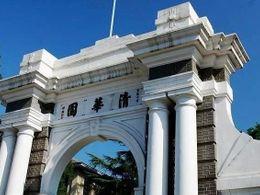 扒一扒「清华系」的网络安全大佬们丨110 周年校庆