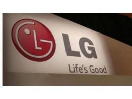 LG 电子:越南工厂不卖,计划转变为家电厂