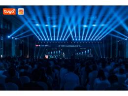 全球硬科技开发者大会(深圳)落幕,涂鸦IoT产业基金成立,九大行业解决方案正式发布