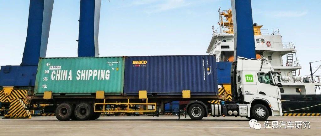港口自动驾驶研究:国内已有13个港口落地自动驾驶集卡