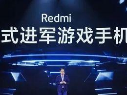 做游戏手机,Redmi 能行吗?
