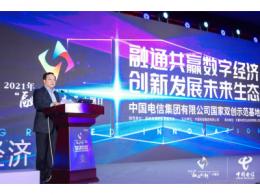 江波龙电子与中国电信签署存储联合创新战略合作框架协议