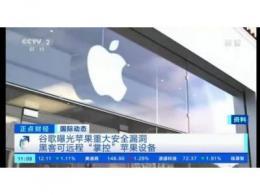 """苹果IDFA新政背后的""""司马昭之心"""""""