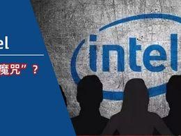 """三提代工,Intel能否打破""""魔咒""""?"""