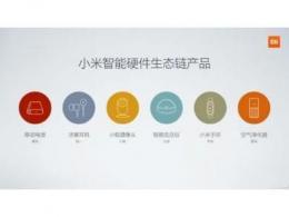 小米投资蜂巢科技:正式将其纳入小米生态链企业