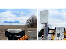 UScellular、高通、爱立信和Inseego实现数千兆比特增程5G毫米波连接的里程碑,助力缩小数字鸿沟