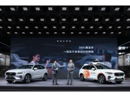 沃尔沃李敬业:智能车、新能源车天然就适合直营的模式
