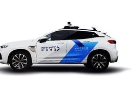 自动驾驶传感器那点事之 摄像头传统视觉技术