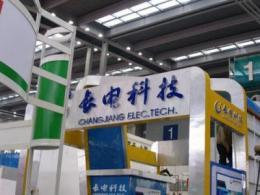 长电科技完成50亿元定增项目,进一步推动5G技术在中国商用领域的发展