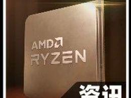 英特尔怎么接招?AMD锐龙6000处理器曝光:核显终于升级了