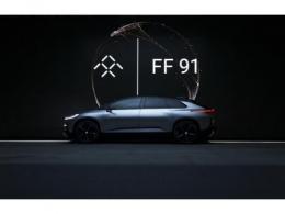 法拉第未来:FF91 将在纽约与消费者见面,或开放试驾机会