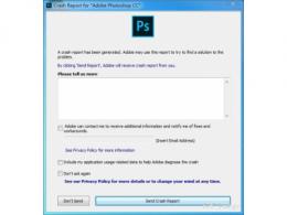 设计师该如何选择固态?就选致钛PC005