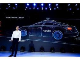原首汽约车CEO魏东加盟百度Apollo