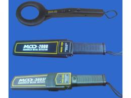 手持金属探测器能探多深 手持金属探测器探测范围