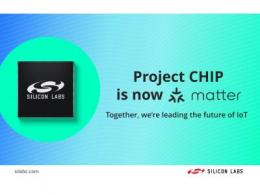 Silicon Labs全新的Matter解决方案提供统一的物联网连接体验