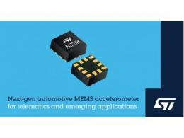 意法半导体发布面向高性能汽车应用的下一代MEMS加速度计