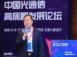 """北邮张杰:5G+F5G""""双千兆""""网络发展面临四大核心挑战"""