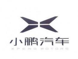 小鹏汽车第一季度营收 29.5 亿元,净亏损 7.866 亿元