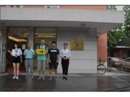 """【研电记忆】《我的研电赛记忆》——上海理工大学""""小翼同学""""队"""