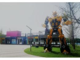 """【研电记忆】《一个美好的开端》——西安交通大学""""星锐科技""""队"""