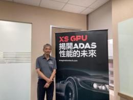 Imagination车用GPU搭载NNA 积极部署EV/自驾市场