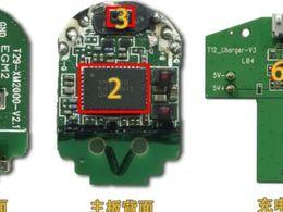 拆解:不仅外观相似,Redmi AirDots2的蓝牙Soc也与上代类似