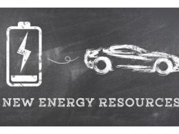 消息称 SK 创新和福特将在美国成立一家电动汽车电池合资企业