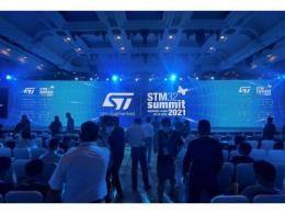 STM32峰会重启 解构ST市场战略和产品生态
