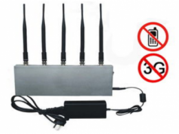 手机信号屏蔽器辐射大吗 手机信号屏蔽器对人身体影响