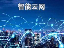 运营商集体发力云网融合,智能云网或是最正确选择