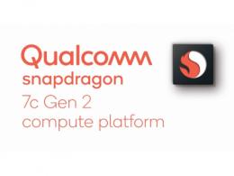 高通推出骁龙7c第2代计算平台,扩展计算平台产品组合