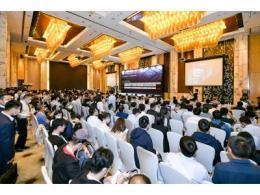 产业链厂商共话 | 系统级封装(SiP)的机遇与挑战