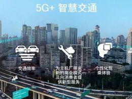 汽车面临百年一遇大变革,5G+AI重塑交通格局与出行方式