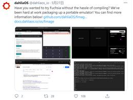 独立开发者成功实现谷歌Fuchsia OS模拟器